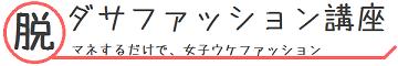% blog.title %